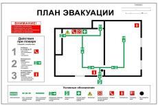 Технологическая карта, Проект производства работ 41 - kwork.ru