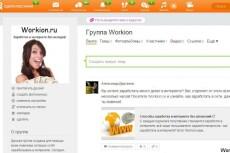 Зарегистрирую и настрою хостинг + 1 месяц хостинга в бонус 35 - kwork.ru