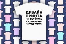 Дизайн брошюр и буклета 40 - kwork.ru