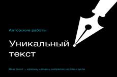 Куда поехать отдыхать в России на Чёрном и Азовском морях 10 - kwork.ru