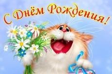 Исправляю ошибки в тексте 4 - kwork.ru