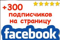 Сбор базы почт из групп ВК 21 - kwork.ru