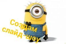 +500 лайков ВКонтакте за день. Реальные пользователи. Без ботов 3 - kwork.ru