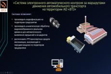 Тестирование на ошибки, проверка юзабилити сайта 12 - kwork.ru