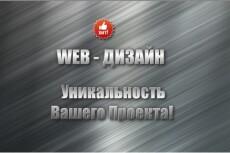 Страница захвата, подписная страница 8 - kwork.ru