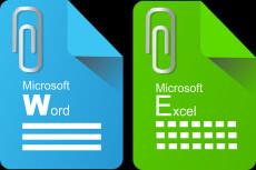 Создание или редактирование таблиц Excel для целей учёта 7 - kwork.ru