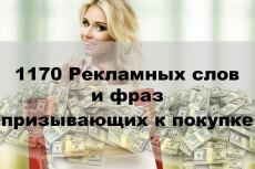 Размещу баннер на книжном сайте 25 - kwork.ru
