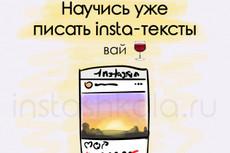 Продаю поставщиков зеркальных люкс копий брендов 12 - kwork.ru