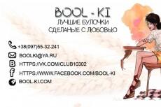 Обработка фото 6 - kwork.ru