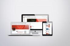 Дизайн наружной рекламы/билборда/рекламного щита 30 - kwork.ru
