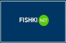 Автонаполняемый финансовый новостной сайт о криптовалюте 2 - kwork.ru