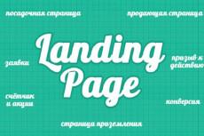 Настрою Sitemap, robots и htaccess на Вашем сайте 5 - kwork.ru
