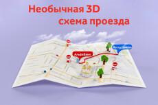 Афиши 19 - kwork.ru
