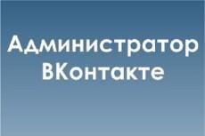 Переведу ваш видио и аудио материал в текст 4 - kwork.ru