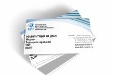 буклет 10 - kwork.ru