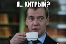 Создание уникального текста для наполнения Вашего сайта 3 - kwork.ru