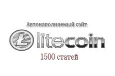 Рецепты. 1500 статей СамоОбновляемый Сайт + бонусы 12 - kwork.ru