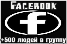 буду накручивать лайки insta в течение недели 5 - kwork.ru