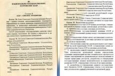 Перекодирую Видео в 12 разных форматов 3 - kwork.ru
