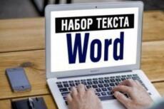 База товары для садоводов по Москве и области +франшиза 3 - kwork.ru