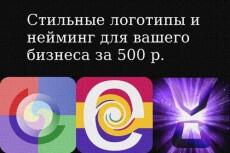 Разработаю приложение - визитку для вашего бизнеса 5 - kwork.ru