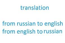 Напишу статью за 15 минут после принятия заказа 3 - kwork.ru