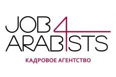 переведу 150 слов на арабский язык 3 - kwork.ru