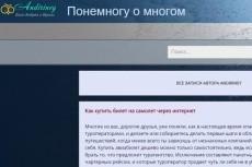 Сервис фриланс-услуг 18 - kwork.ru