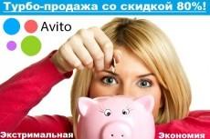 Аудит системы стратегического управления 10 - kwork.ru
