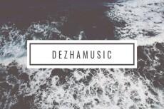Инструментал для вашей песни, композиции для игр, сведение 5 - kwork.ru