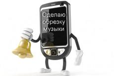 Создам обложку 34 - kwork.ru