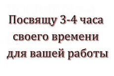 Удалю или заменю фон на фотографии 6 - kwork.ru