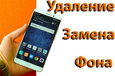 Сделаю для ваших видео на YouTube 4 preview обложки 25 - kwork.ru