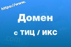 База email адресов - Предприниматели РФ - 500 тыс. контактов 31 - kwork.ru