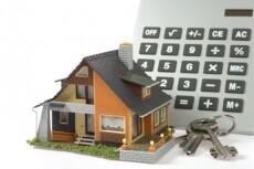 Проверю юридическую чистоту недвижимости 10 - kwork.ru