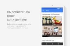 Компанию в РСЯ 10 - kwork.ru