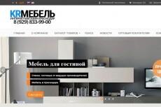 OpenCart. Доработка интернет-магазина, правки 3 - kwork.ru