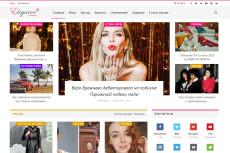 5 работающих идей для нового сайта который будет иметь свою аудиторию 20 - kwork.ru