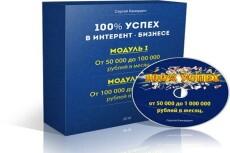 500 друзей на вашу страничку в фейсбуке 5 - kwork.ru