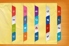 Рисую шапки и логотипы для сайтов 7 - kwork.ru