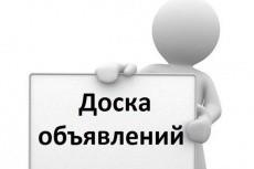 Комплексный аудит сайта 13 - kwork.ru
