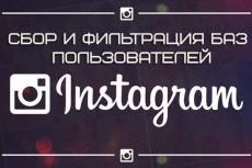 Готовые базы для массовых рассылок 18 - kwork.ru
