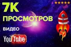 2000 Русских подписчиков в Instagram 22 - kwork.ru