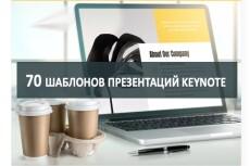 Продам подборку из более чем 450 шаблонов Photoshop для Instagram 34 - kwork.ru