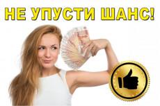 Корпоративную почту на вашем домене: Яндекс, Mail.ru, Gmail 22 - kwork.ru