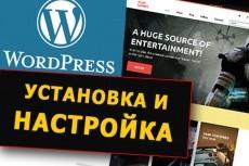 Выполню оформление YOUTUBE канала 8 - kwork.ru