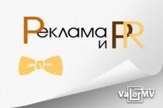 Оригинальный логотип для вашей компании или для вас лично 15 - kwork.ru
