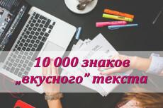 Соберу базу данных вручную 28 - kwork.ru