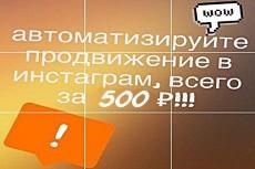 Создам автонаполняемый трафиковый видео сайт  под ключ 17 - kwork.ru