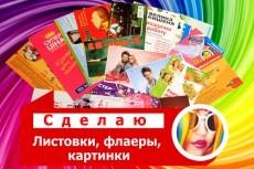 визитки 7 - kwork.ru
